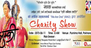 Advertise We Are One Charity